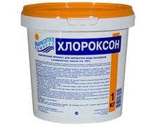 М28 ХЛОРОКСОН, 1кг ведро, пакеты по 100гр, средство для дезинфекции, окисления органики, осветления и оч