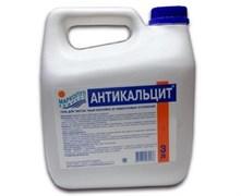 М42 АНТИКАЛЬЦИТ, 3л канистра, жидкость для очистки стенок бассейна от грязи и известковых отложенений