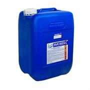 М55 ЭМОВЕКС, 20л(23кг)  канистра, жидкий хлор для дезинфекции воды (водный раствор гипохлорита натрия)