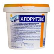 М53 ХЛОРИТЭКС, 4кг ведро, гранулы, средство для текущей и ударной дезинфекции воды
