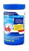 C800611H2 Быстрый стабилизированный хлор в таблетках по 20гр., 1,2кг